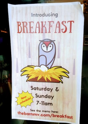 Martha's Vineyard Breakfast: Now at the Barn In Oak Bluffs Restaurant