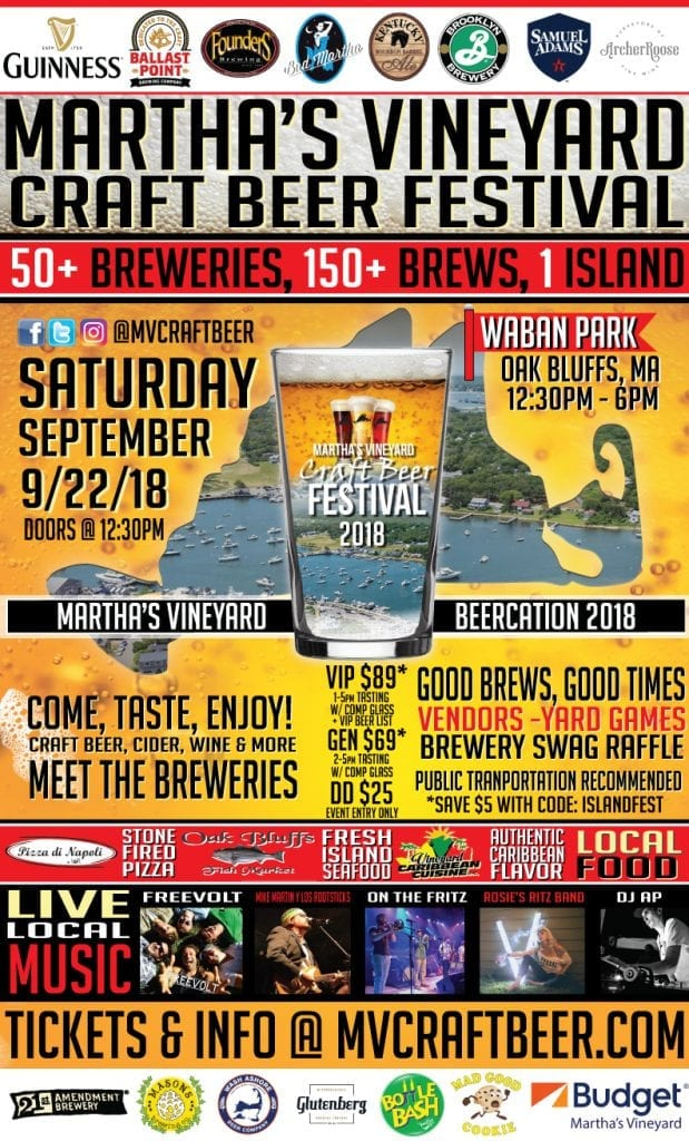 Martha's Vineyard Craft Beer Festival Oak Bluffs