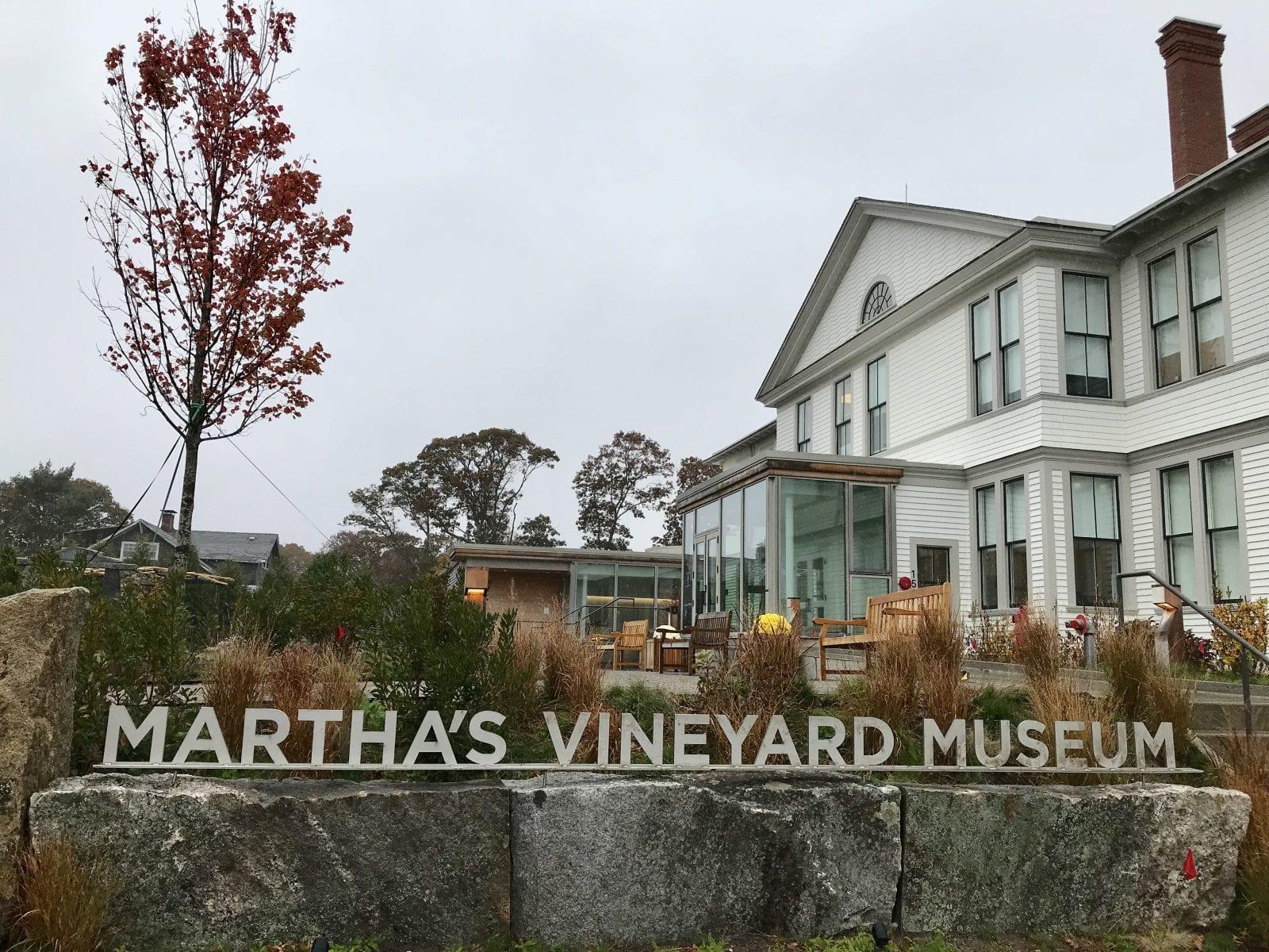 First Light Cafe Martha's Vineyard Museum