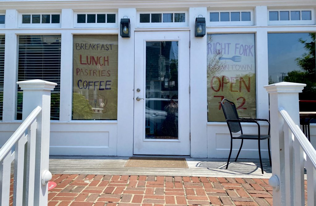 New Restaurants And Shops In Edgartown For Summer 2021 On Martha's Vineyard Right Fork Downtown Edgartown Visit Edgartown Summer 2021 Point B Realty
